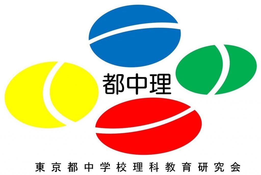 都中理の旗